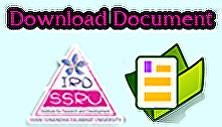 Document IRD