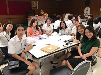 นักศึกษาสาขาวิชาภาษาญี่ปุ่น ชั้นปีที่ 4 รายงานผลระหว่างฝึกงานวิชาชีพ