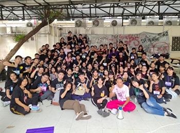 กิจกรรมรับน้องใหม่ สาขาวิชาภาษาญี่่ปุ่น วันที่ 30-31สิงหาคม 2562